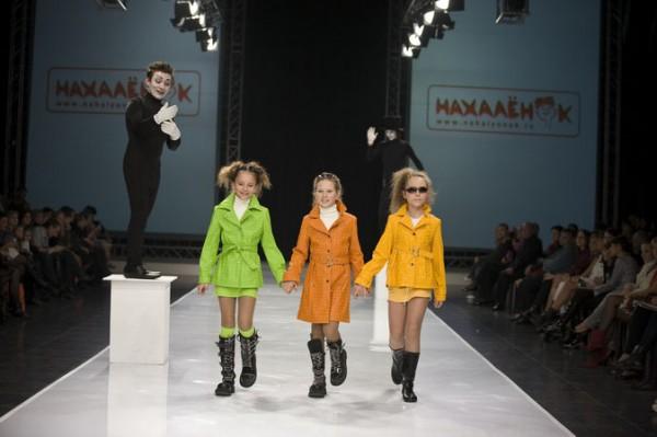Детская одежда оптом из белоруссии
