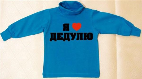 Детская одежда Москва адреса