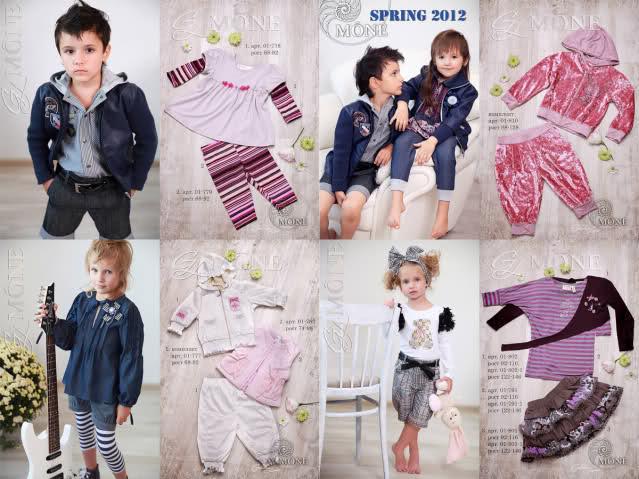 Выбор детской одежды GAP
