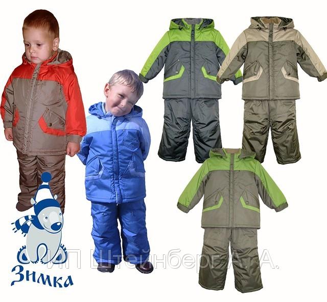 Детская одежда Стерлитамак