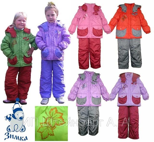 Базы детской одежды Нижний Новгород