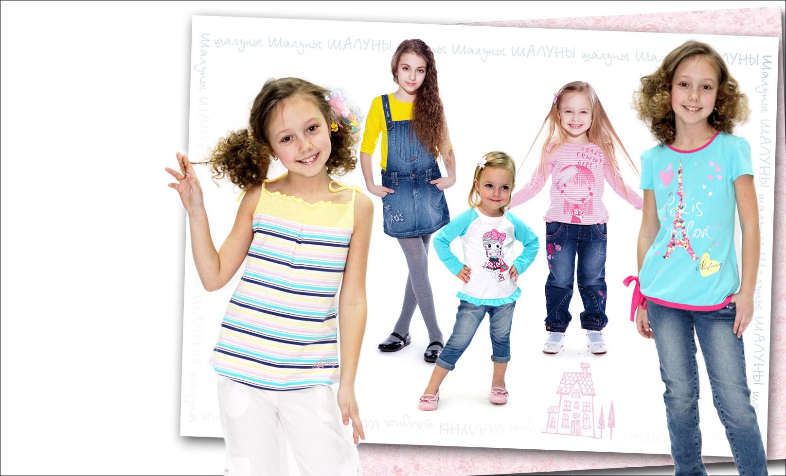 Магазин детской одежды в пензе