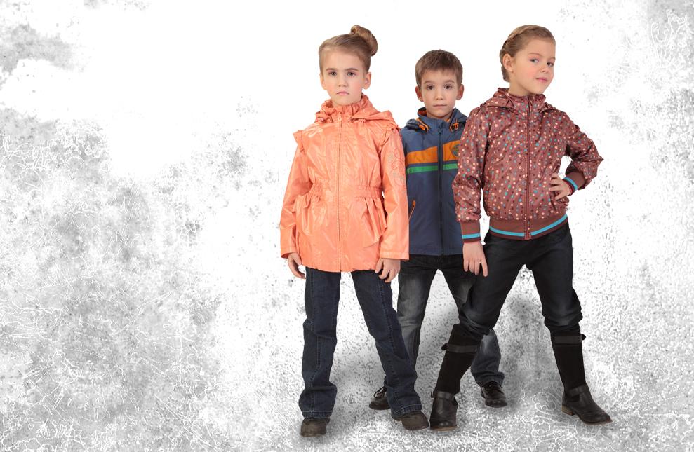 Аренда детской одежды