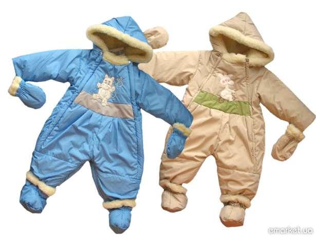 Детская одежда трансформер