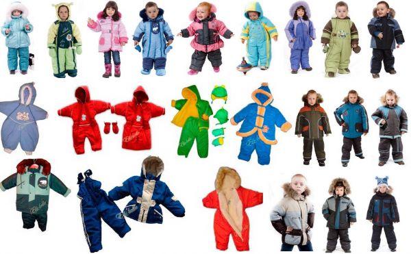Недорогая детская одежда наложенным платежом