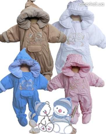 Детская итальянская одежда оптом