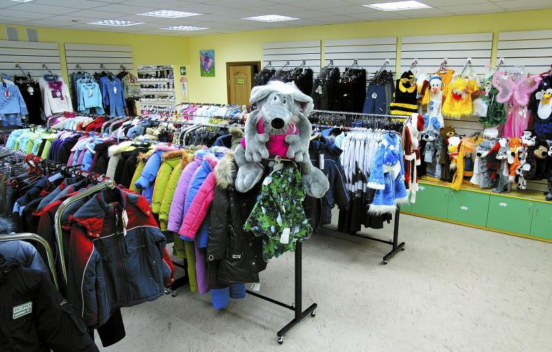 Большой магазин детской одежды