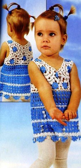 Продается детская одежда