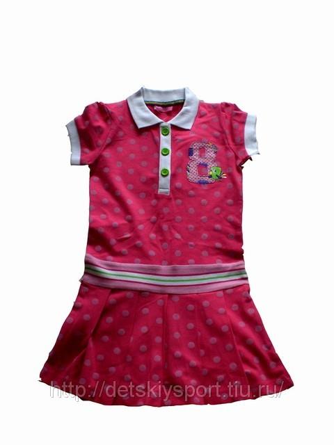 Детская одежда для спортивных танцев