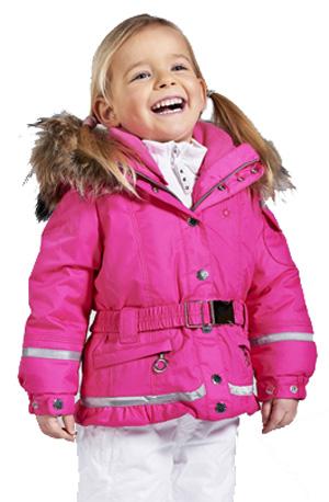 Распродажа детской одежды оптом