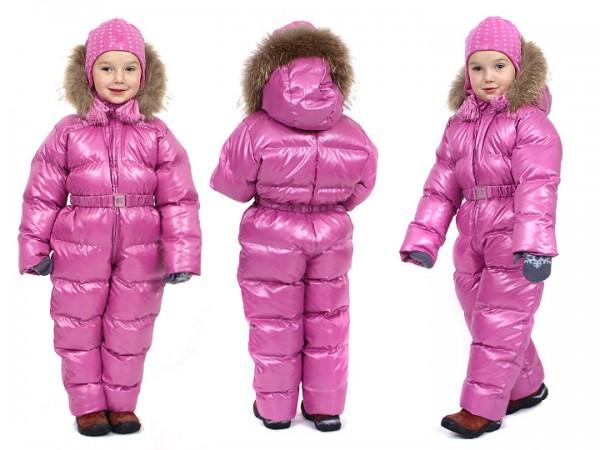 Детская одежда Кыргызстан