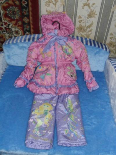 Детская одежда в Рыбинске