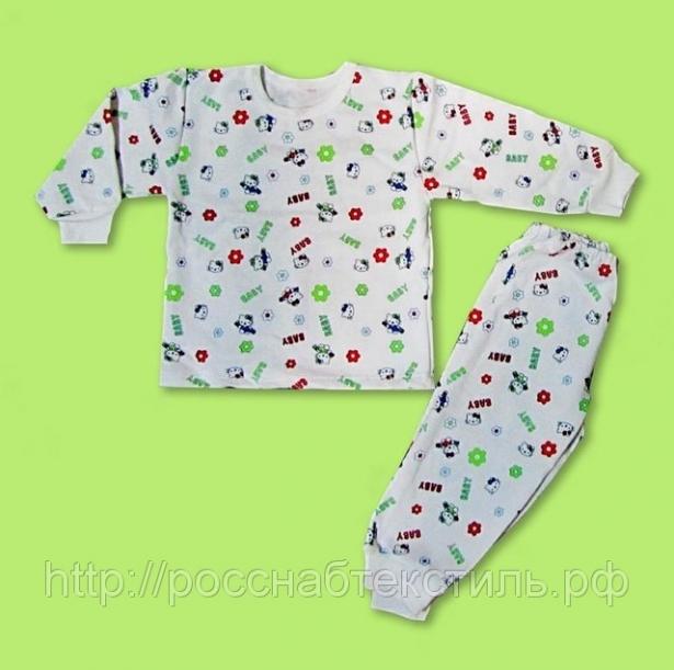 Детская одежда оптом Воронеж