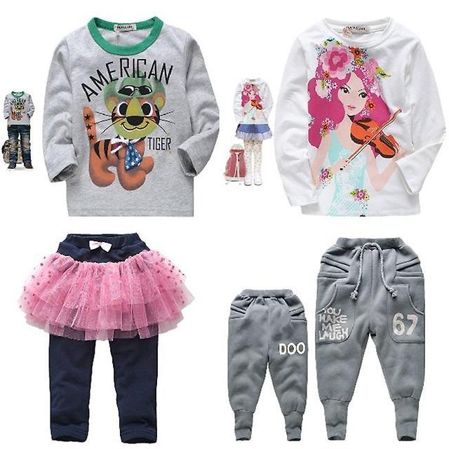 Детская одежда в Харькове