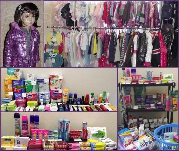 Недорогой магазин детской одежды
